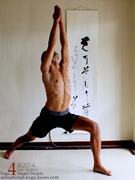 Sensational Yoga Poses, Model Neil Keleher. warrior 1 with palms touching over the head. This is one way to practice the arm position prior to doing the balancing on one leg pose warrior 3.